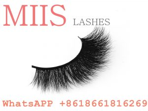 Amazing price mink false eyelashesAmazing price mink false eyelashes