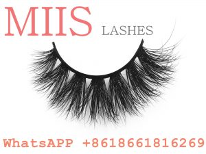 beautiful 3D real mink false lashes